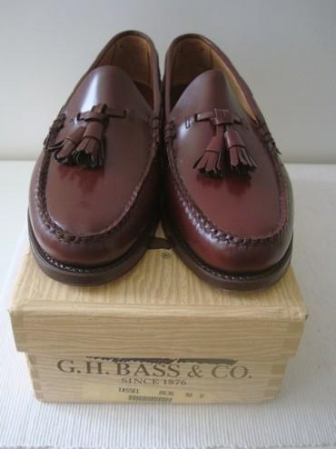 Deadstock Weejuns Tassel Loafers 1970s